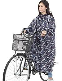 【DENGDING】軽量 レインコート 自転車用 ロング 袖付き レインポンチョ レインウェア 袖あり レディース メンズ 男女兼用 バイク クリアバイザー 雨具 カッパ 大きいつば 取り外し可