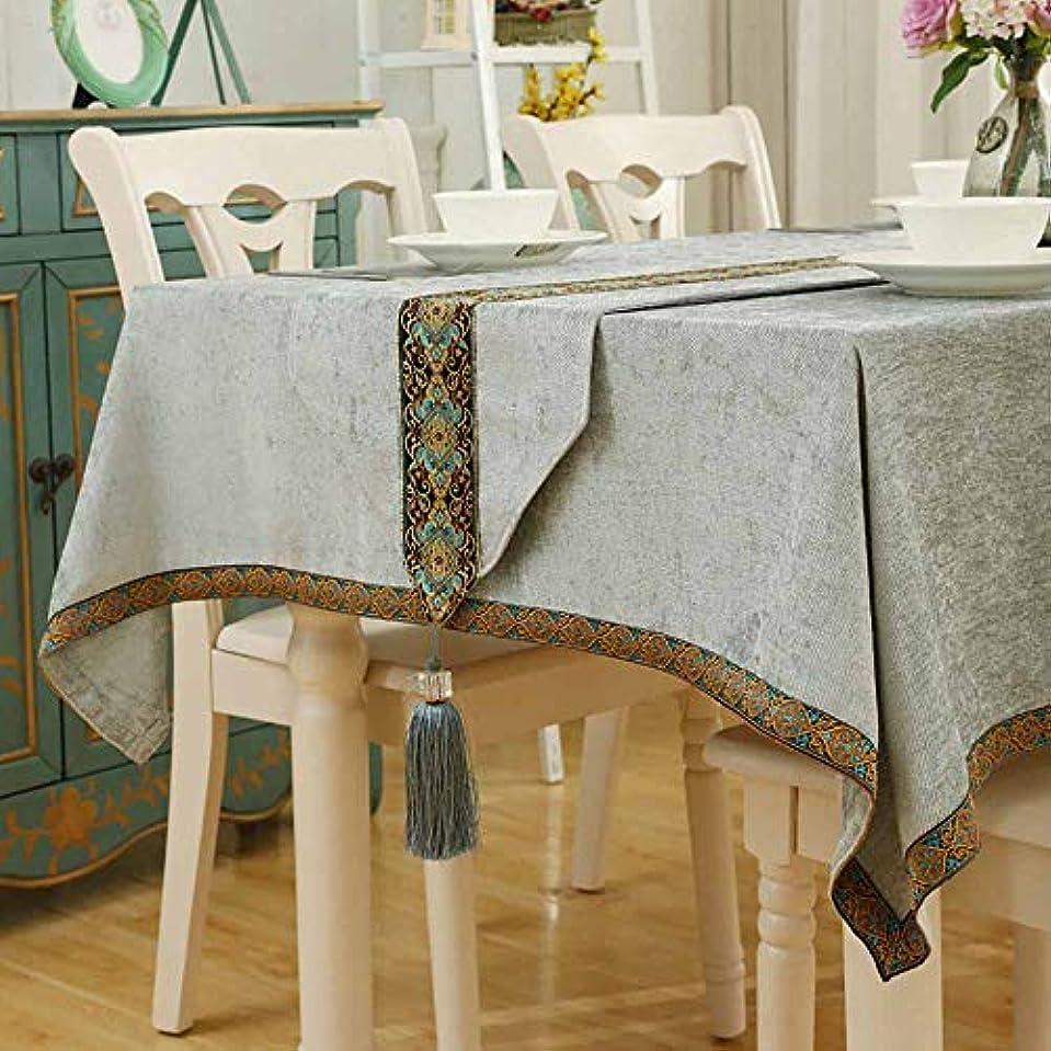 補償説明サミット灰色のテーブルクロス長方形、ヨーロッパのコーヒーテーブル長方形ダークブルー防汚テーブルクロスソリッドカラーテーブルクロススクエアリビングルームホームテーブルフラグホームデコレーション