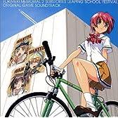 ときめきメモリアル2 Substories~Leaping School Festival~オリジナル・ゲーム・サントラ