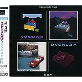 STARGAZER/OVERLAP