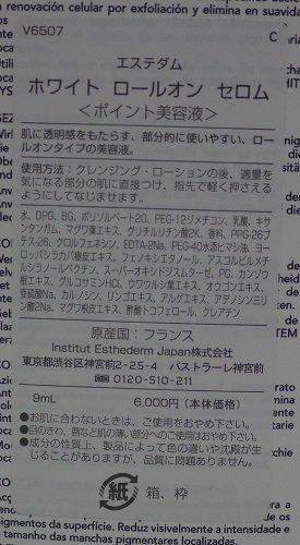 エステダム(ESTHEDERM) ホワイトロールオンセロム 9ml(ポイント美容液)