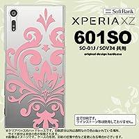 601SO スマホケース Xperia XZ 601SO カバー エクスペリア XZ ダマスク柄大B ピンク nk-601so-1033