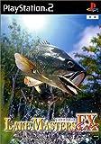「レイクマスターズEX Super」の画像