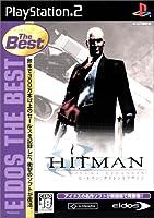 ヒットマン:サイレントアサシン アイドスベスト【CEROレーティング「Z」】