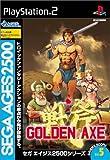 「ゴールデンアックス/SEGA AGES 2500 シリーズ Vol.5」の画像