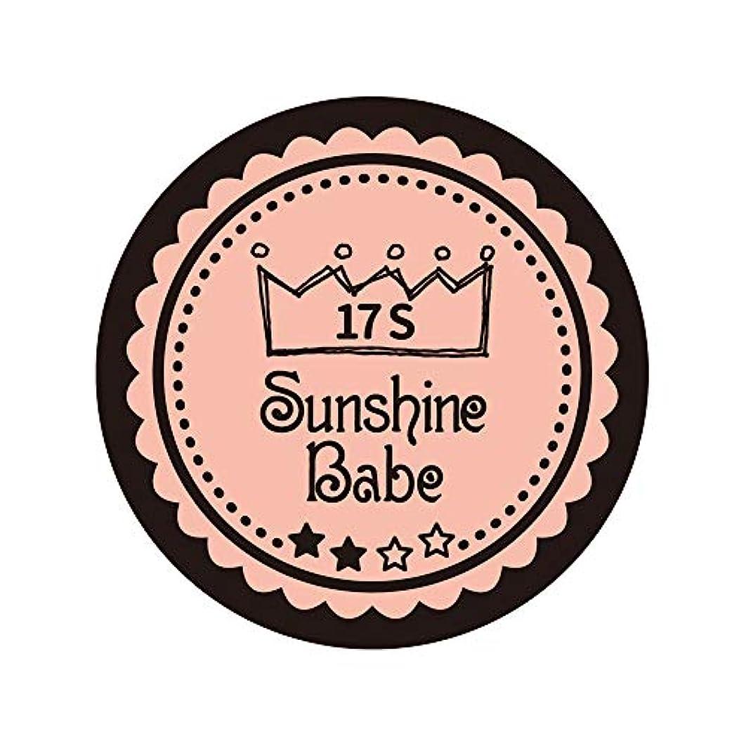延ばすバンワークショップSunshine Babe カラージェル 17S ヌーディローズ 2.7g UV/LED対応