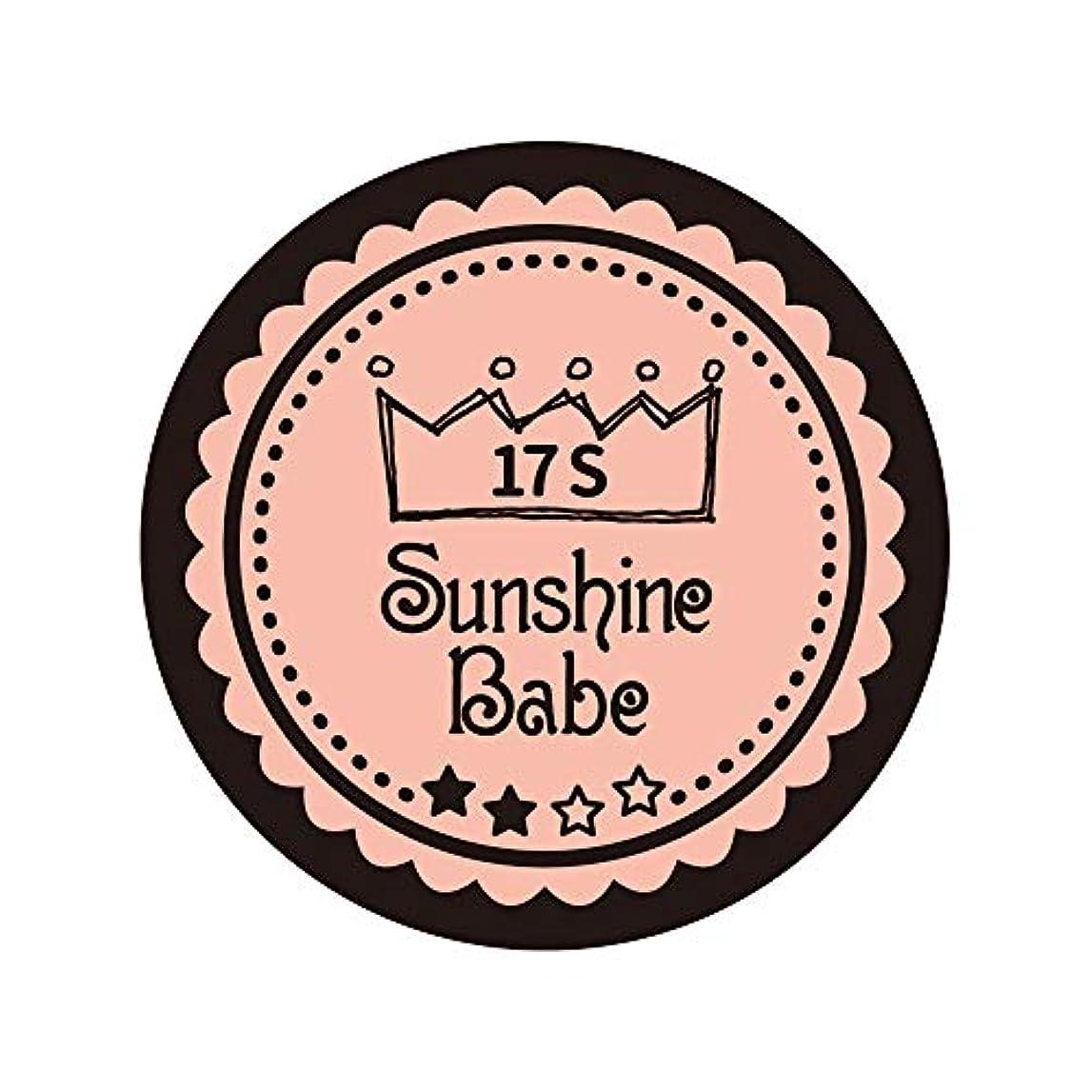 自伝立法構成員Sunshine Babe カラージェル 17S ヌーディローズ 2.7g UV/LED対応