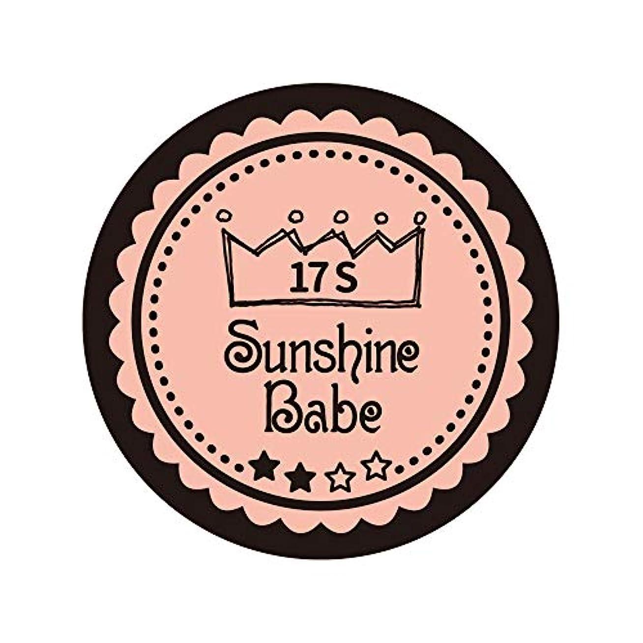 男らしいコールド省略Sunshine Babe カラージェル 17S ヌーディローズ 2.7g UV/LED対応