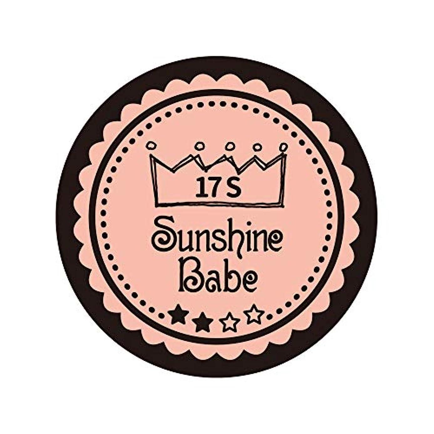 贅沢な啓発する色合いSunshine Babe カラージェル 17S ヌーディローズ 2.7g UV/LED対応