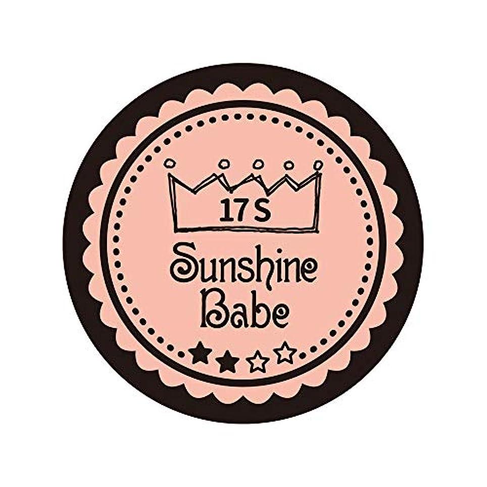 クリック花束区Sunshine Babe カラージェル 17S ヌーディローズ 2.7g UV/LED対応