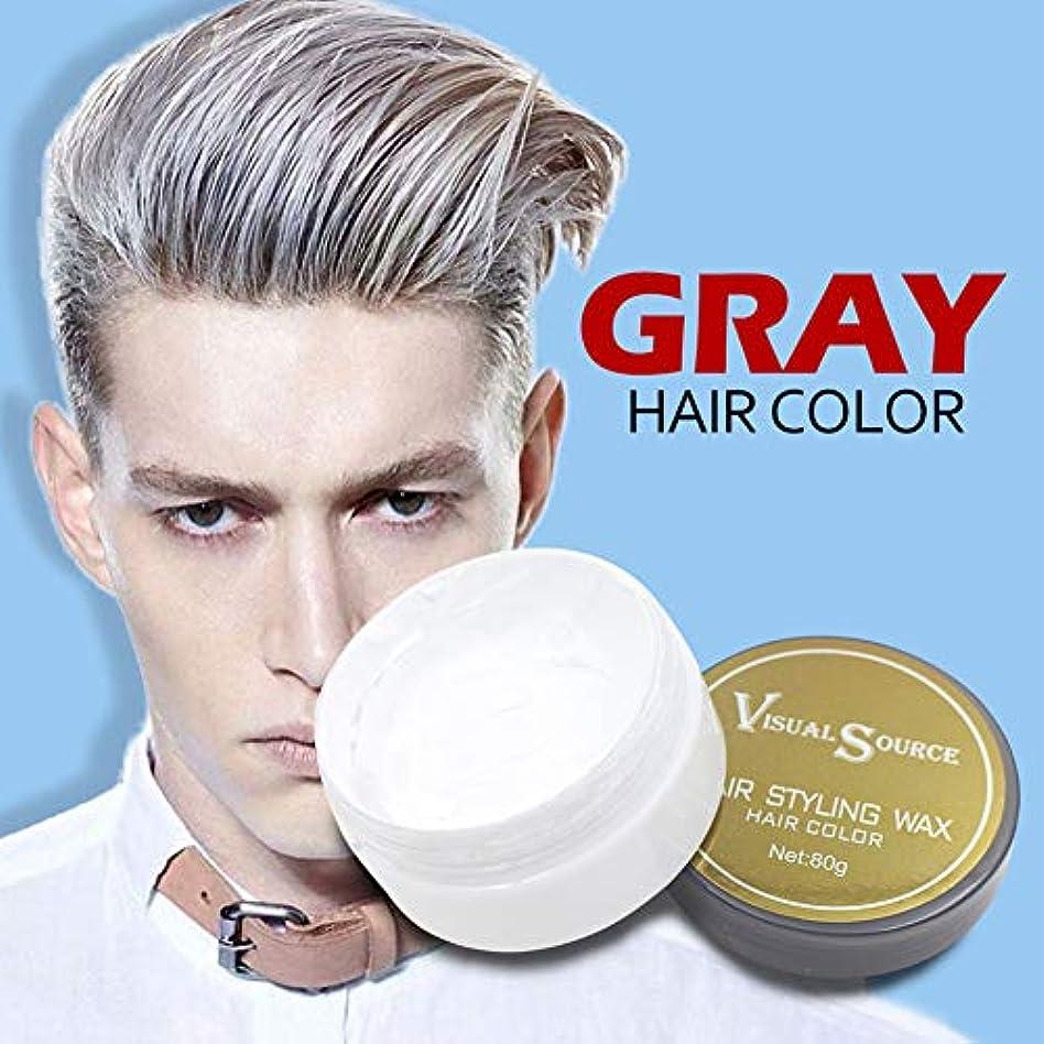 石バラバラにするつらいXuBa 髪染めクリーム  ヘアカラーワックス ヘア色づけ 髪染め 使い捨て クリーム ヘアカラーリング スタイリングツール  グレー