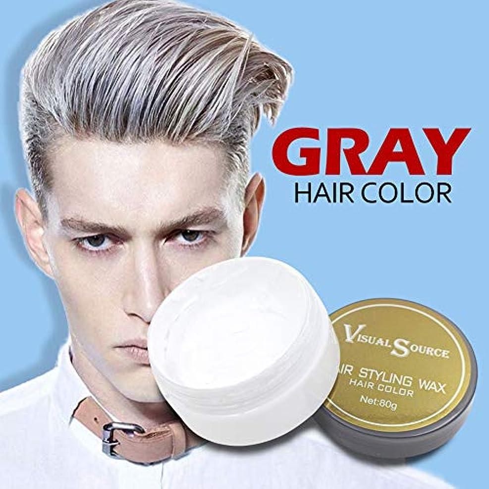 ママ肉屋バナナXuBa 髪染めクリーム  ヘアカラーワックス ヘア色づけ 髪染め 使い捨て クリーム ヘアカラーリング スタイリングツール  グレー