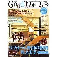 Good (グッド) リフォーム 2006年 07月号 [雑誌]