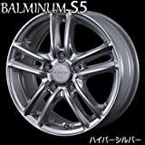 【アルミ単品4本】 BALMINUM S5 S5 18X7.5J 5穴 PCD:100 ハイパーシルバー