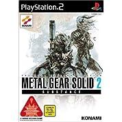 メタルギアソリッド2 サブスタンス PlayStation 2 the Best