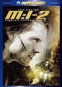 M:I-2(ミッション:インポッシブル2) [DVD]