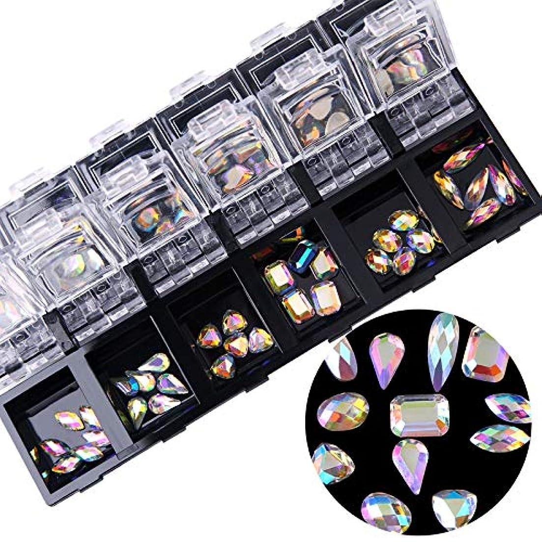 翻訳者省乱雑な1ボックスシルバーフラットバックネイルアートホログラフィックラインストーンジュエリーabクリスタルダイヤモンドジェルのヒントデコレーションケース