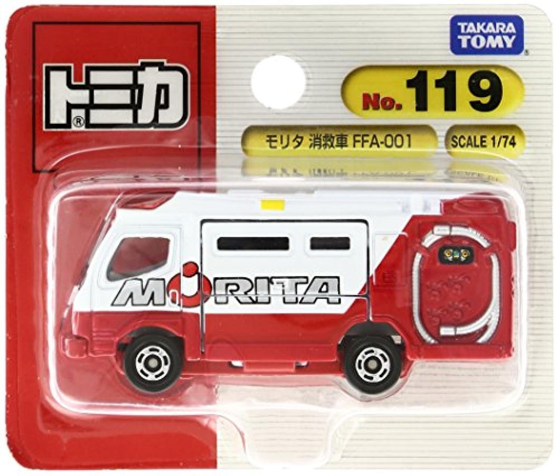 トミカ No.119 モリタ 消救車 FFA-001 (ブリスター)