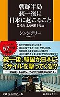シンシアリー (著)発売日: 2018/9/2新品: ¥ 864ポイント:8pt (1%)