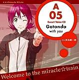 Miracle Train Escort Voice 五反田 ミコト(CV:保志総一朗)
