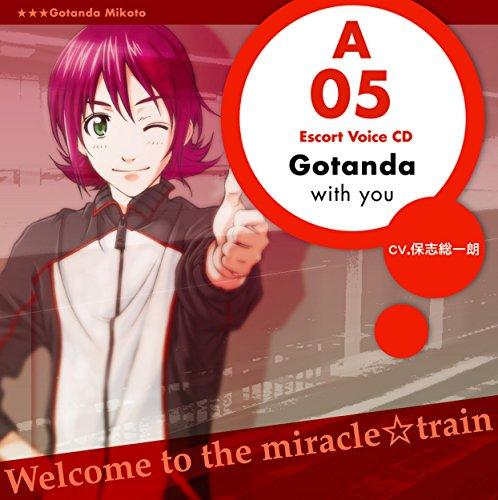 五反田ミコト  CV  保志総一朗 /Miracle Train Escort Voice 五反田ミコト  CV  保志総一朗   ver.   CD