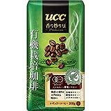 UCC 香り炒り豆 有機栽培珈琲 (コーヒー豆)  160g