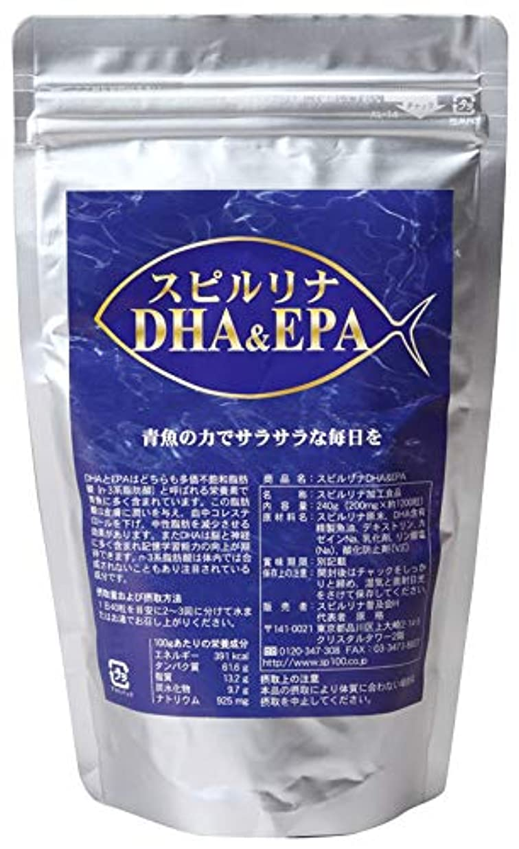 秘密の慣性手術【スピルリナ?DHA&EPA】1200粒×200mg(約30日分)
