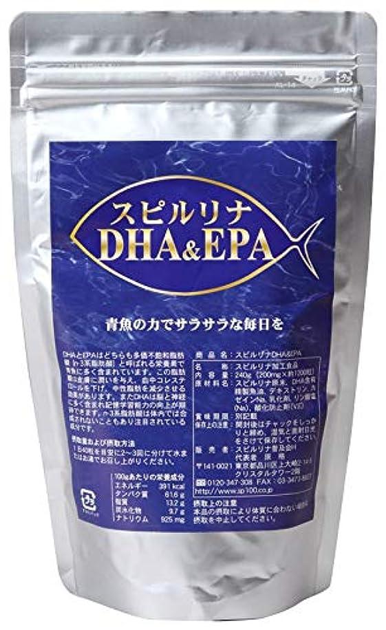 ドメイン学んだバーター【スピルリナ?DHA&EPA】1200粒×200mg(約30日分)