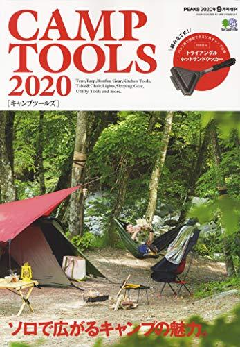 食パン1枚用のホットサンドメーカーが欲しい人にオススメする雑誌CAMP TOOLSの付録「トライアングルホットサンドクッカー」