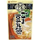 ミツカン 〆まで美味しい ごま豆乳鍋つゆ ストレート 750g×12袋入