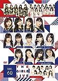 The Girls Live Vol.60[DVD]