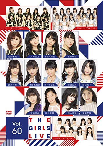 [画像:The Girls Live Vol.60 [DVD]]