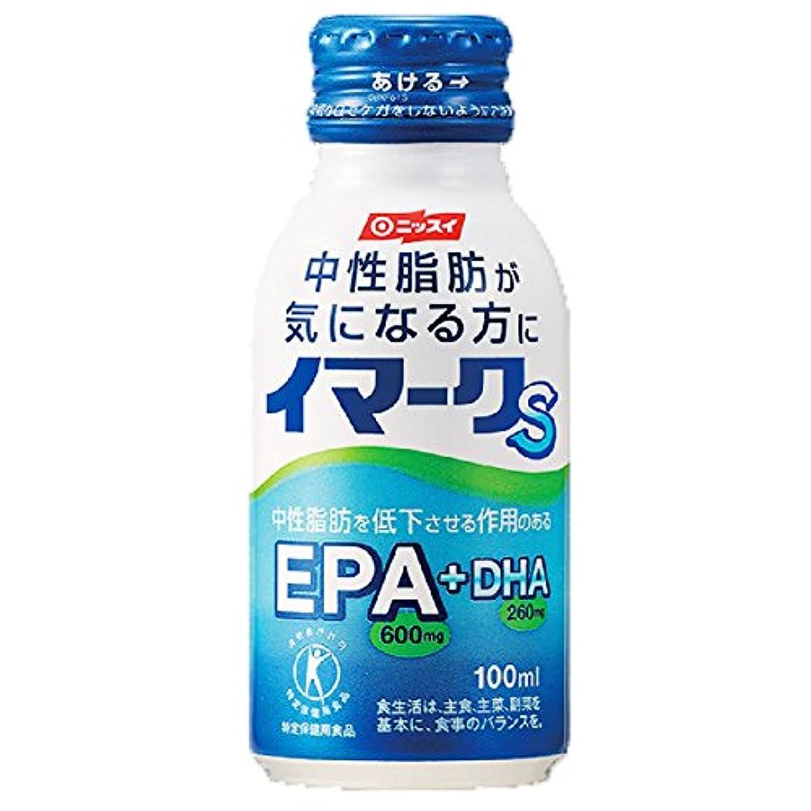 抹消容器バリケードニッスイ イマークS 20本 【特定保健用食品】