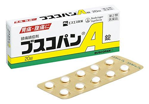 (医薬品画像)ブスコパンA錠