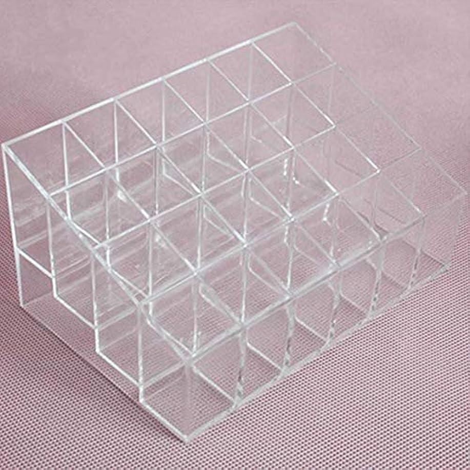 AAcreatspace 24グリッド口紅ホルダープラスチック化粧品オーガナイザー口紅ディスプレイラックポータブル化粧収納ボックス