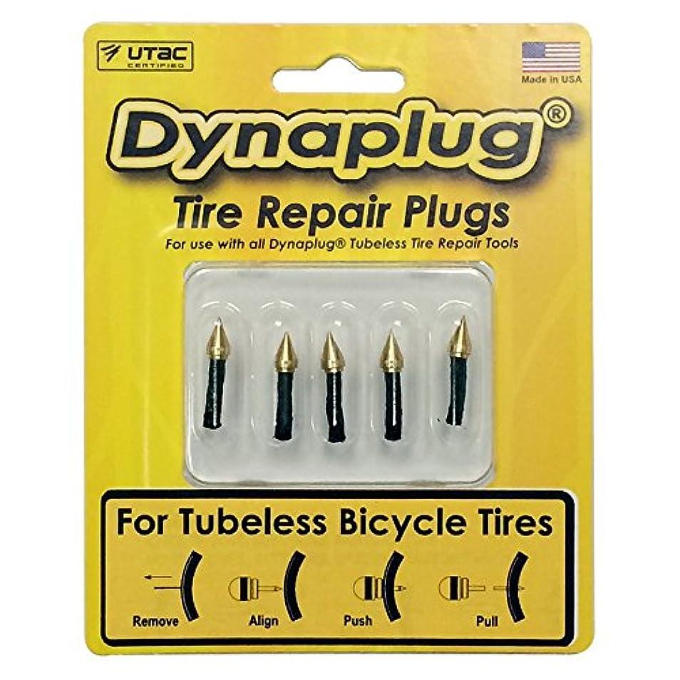 スタウト軽蔑するポーズDynaplug 自転車 チューブレスタイヤ修理プラグ