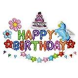 Happy Birthday バルーン 風船 誕生日 パーティ ベビー お祝い 装飾 誕生パーティーグッズ 風船 空気入れ ポンプ付き セット Happy Birthday 飾り付け (さまざまな色)