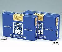 共立理化学研究所1-5496-07水質測定試薬試薬LR-ClO-RB
