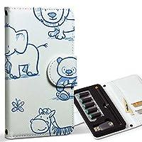 スマコレ ploom TECH プルームテック 専用 レザーケース 手帳型 タバコ ケース カバー 合皮 ケース カバー 収納 プルームケース デザイン 革 動物 サファリ 青 009723