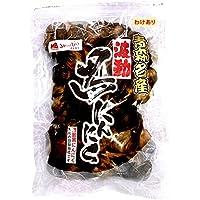 【B級/バラタイプ】 味見た目イマイチ 波動黒にんにく バラ500g(約1か月半分)