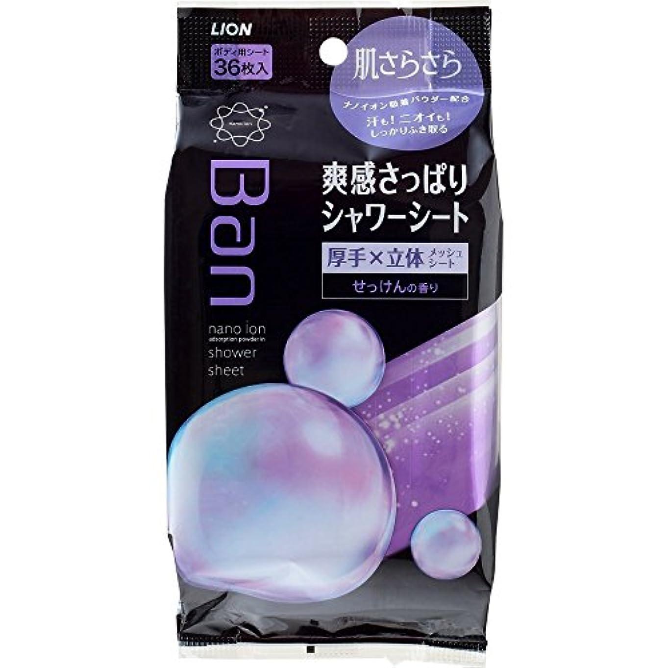 モンキー日常的にファイルBan 爽快さっぱりシャワーシート (せっけんの香り) 36枚入 ×10個セット