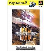 アーマード・コア3 サイレントライン PlayStation 2 the Best