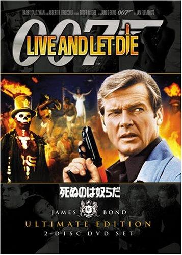 007 死ぬのは奴らだ アルティメット・エディション [DVD]の詳細を見る