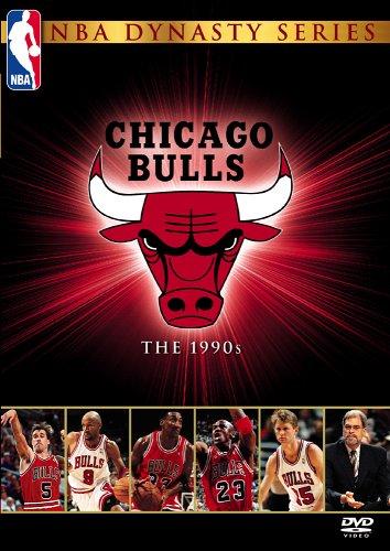 NBAダイナスティシリーズ シカゴ・ブルズ 1990sコレクターズ・ボックス [DVD]