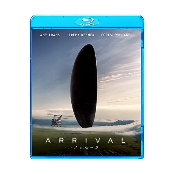 メッセージ [Blu-ray]の商品画像