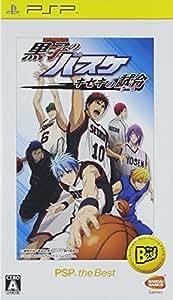 黒子のバスケ キセキの試合 PSP (R) the Best - PSP