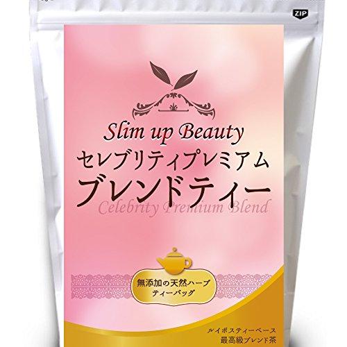 【国産】 ダイエット茶 / ダイエットティー [ セレブリティ プレミアムブレンド ]最高品質茶葉 ティーバッグ (3g×24袋) ギフトにも喜ばれます
