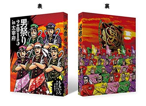『【メーカー特典あり】 ももクロ男祭り 2015 in 太宰府 LIVE Blu-ray (B3サイズポスター付)』の3枚目の画像