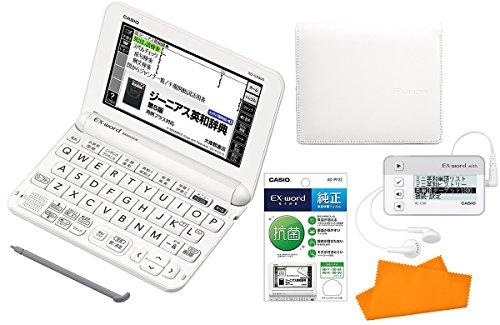 【セット】 カシオ XD-G4800-WE & ケース XD-CC2002WE&保護フィルム XD-PF22&デジタル単語帳 XC-U30&シリコンクロスセット