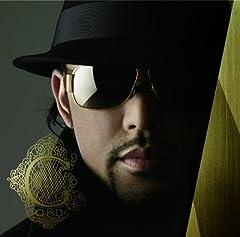 """童子-T「いざ勝負! feat. TARO SOUL,""""E""""qual, KEN THE 390, DELI」の歌詞を収録したCDジャケット画像"""